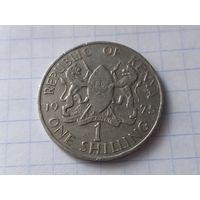 Кения 1 шиллинг, 1975