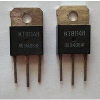 Транзистор КТ8114В