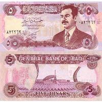 Ирак 5 динаров образца 1993 года UNC p80
