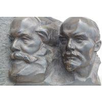 Ленин-Маркс, редкий! Цена снижена !!!