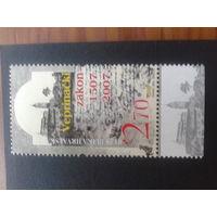Хорватия 2007 500 лет принятию закона