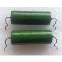 К42У-2 0,22 uF 500 В ВП 2 Шт