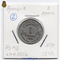 Франция 1 франк 1948 год, без м/д - 2