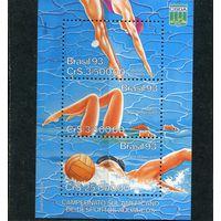 Бразилия. Чемпионат по водным видам спорта. Блок