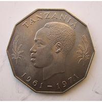Танзания 5 шиллингов 1971. 10 лет Независимости  .2Б-42