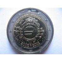 Кипр 2 евро 2012г. 10 лет евро наличными. (юбилейная) UNC!