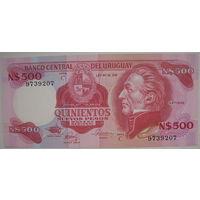 Уругвай 500 песо (g)