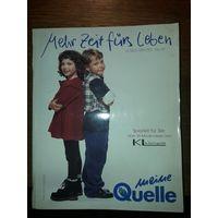 Журнал Quelle 1997 года.