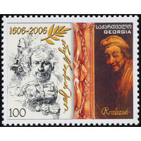 "Грузия 2007 ""Рембрандт"" 1 марка (ми. 548)** Живопись"