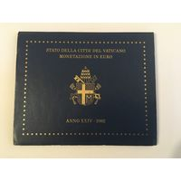 Ватикан сет 2002 год
