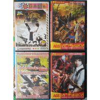 Домашняя коллекция игровых дисков ЛОТ-6