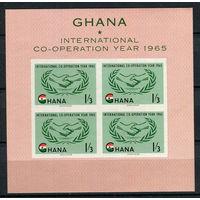 Гана - 1965 - Международный год сотрудничества - [Mi. bl. 16] - 1 блок. MNH.