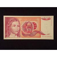 Югославия, 10 динар 1990 год. UNC