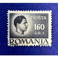 Марка Королевства Румыния. 1946 - Румыния - Стандарт - Король Михай I