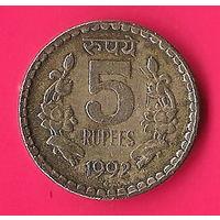 43-04 Индия, 5 рупий 1992 г.