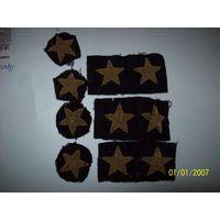Большие звезды ВМФ.цена за 1 звезду
