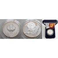 Адам Мицкевич - 200 лет (1798-1854) ОШИБКА!, 10 рублей 1998, Серебро. Самая редкая памятная монета НБ РБ в серебре!