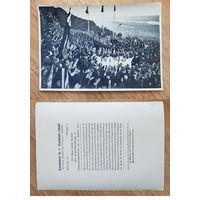 Германия Третий рейх 1933. Коллекционная карточка (11)