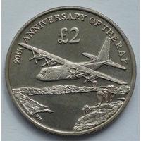 Южная Джорджия и Южные Сэндвичевы острова. 2 фунта. 90 лет Королевским ВВС. Самолет десанта. 2008