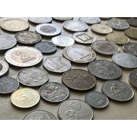 Лот иностранных монет без повторов 50 штук.