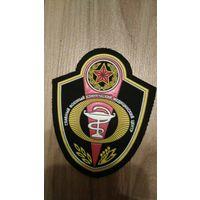 Главный военный клинический медицинский центр