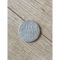 10 грошей 1831. Польское восстание
