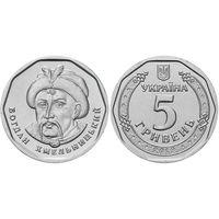 Украина 5 гривен 2019 Богдан Хмельницкий UNC