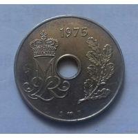 25 эре, Дания 1975 г.