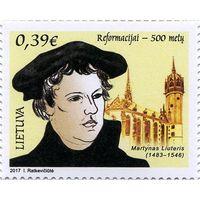 Литва 2017 г. 500 лет Реформации.