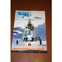 Авиационный журнал ZLINEK номер 4 на русском языке.