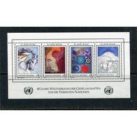 Австрия. ООН-Вена. 40 лет всемирной федерацииассоциаций содействия ООН, блок