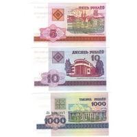 Беларусь  5 рублей, 10 рублей, 1000 рублей  2000 год  UNC  (3)