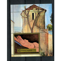 Фуджейра - 1972 - Ню картины Модильяни - [Mi. bl. 117] - 1 блок. MNH.