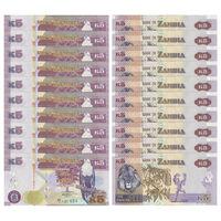 Замбия. 5 квача 2012 г. (10 шт.) [P.50] UNC