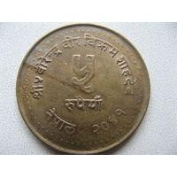 Непал 5 рупий 1984 г. Планирование семьи (юбилейная)