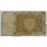 50 злотых 1929 года. 7264134
