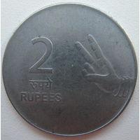 Индия 2 рупии 2007 г.  (g)