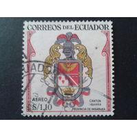 Эквадор 1958 герб провинции, кантона