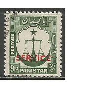 Пакистан. Весы Правосудия. Служебная марка. 1948г. Mi#17.
