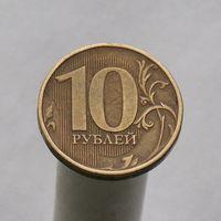 РФ 10 рублей БРАК(НЕ ПРОЧЕКАН ДАТЫ)