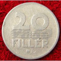 7157:  20 филлеров 1968 Венгрия