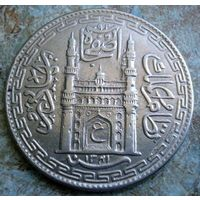Княжество Хайдарабад. 1 рупия 1911-1924 г.