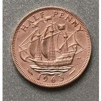 Великобритания 1/2 пенни 1963 г.