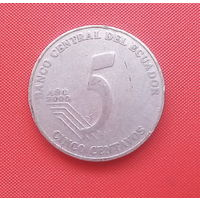 62-34 Эквадор, 5 сентаво 2000 г.