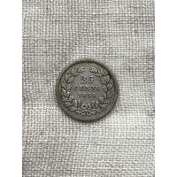 Нидерланды 25 центов 1848 г.