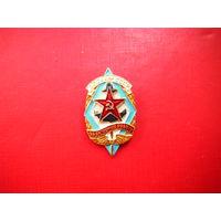 ДОСААФ СССР. За активную работу.