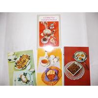 Набор открыток СССР,  Советы хозяйкам