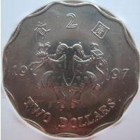 Гонконг 2 доллара 1997 г. Возврат Гонконга под юрисдикцию Китая. В холдере (g)