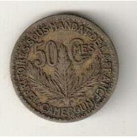 Камерун 50 сантим 1924