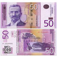 Сербия. 50 динаров (образца 2005 года, P40, UNC)